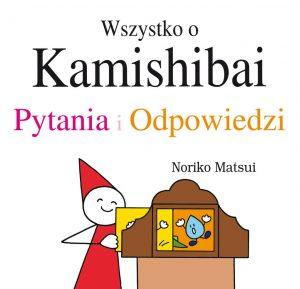 WSZYSTKO O KAMISHIBAI. Pytania i odpowiedzi.